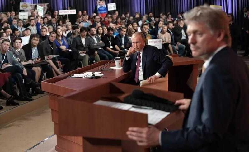 пресс конференция путина вопросы