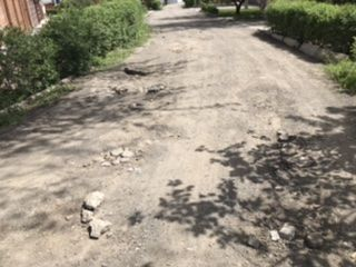Дорога на улице