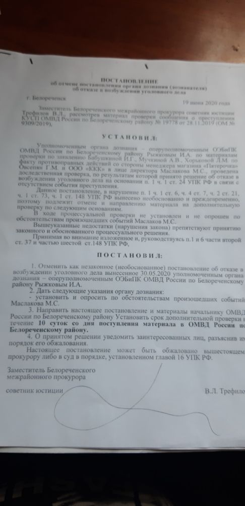 Сканированные документы