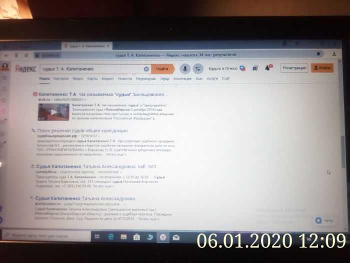 Ссылка на видео ролик в ютубе на председателя Заельцовского суда Капитаненко