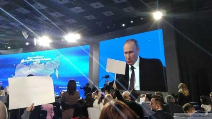 Онлайн трансляция Прямой линии президента России в 2021 году